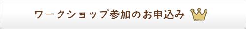 bn_moushikomi
