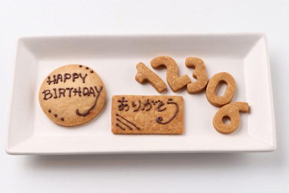 クッキープレート/数字クッキー サンプル